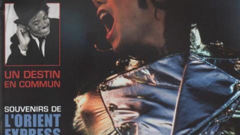 MJ Backstage 30