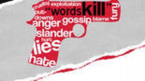WORDS AND VIOLENCE : Ce livre manque assurément dans votre bibliothèque…