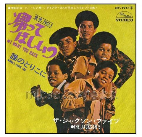 I Want You Back – 45 Tours japonais
